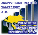 *CHALKIDIKI DEVELOPMENT ENTERPRISE SA