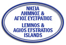 *LEMNOS & AGIOS EFSTRATIOS ISLANDS