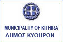 MUNICIPALITY OF KYTHIRA
