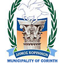 MUNICIPALITY OF CORINTH