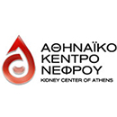 KIDNEY CENTER OF ATHENS - CHRONIC DIALYSIS CENTER